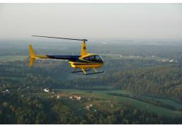 Вертолётная прогулка 30 минут