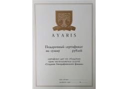 """Подарочный сертификат компании """"Аярис"""" на создание биографического фильма"""