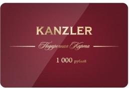 Подарочная карта сети магазинов KANZLER на 1000 рублей