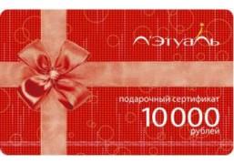 """Подарочная карта парфюмерной сети """"Л'этуаль"""" на 10000 рублей"""